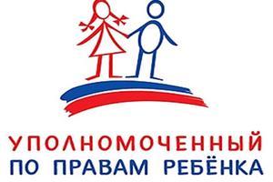 Круглый стол на тему «Безопасность детства: эффективность реализации Всероссийского проекта «Отцовский патруль», перспективы и развитие»