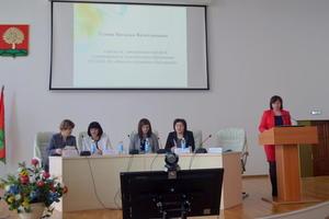 Научно-практическая конференция «Актуальные проблемы современного художественного образования: опыт и инновации»