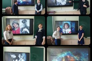 Всемирный день космонавтики и авиации