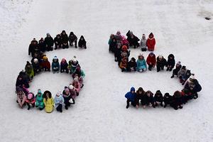 День единых действий 18 января