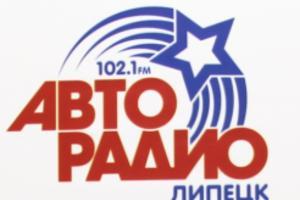 С Днём радио!