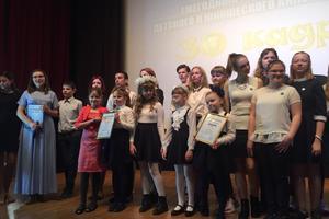 """Церемония награждения фестиваля """"30 КАДРОВ"""""""